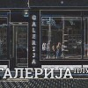 "Otvaranje ""Galerije plus"" – video"